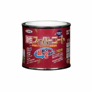 (まとめ)アサヒペン 油性スーパーコート 1/5L オータムブラウン〔まとめ買い×5セット〕