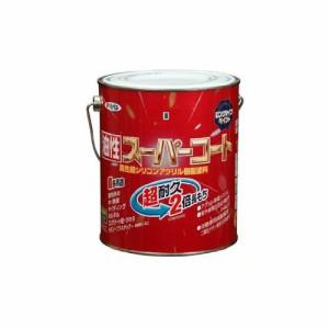 (まとめ買い)アサヒペン 油性スーパーコート 1.6L 黒 〔3缶セット〕