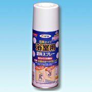 (まとめ買い)アサヒペン 浴室用塗料スプレー 300ML ペールピンク 〔3缶セット〕
