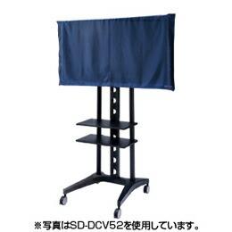 """""""サンワサプライ 37V型液晶、プラズマテレビカバー SD-DCV37"""""""