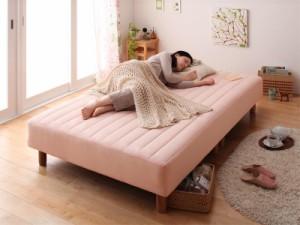 【送料無料】新・色・寝心地が選べる!20色カバーリングボンネルコイルマットレスベッド 脚15cm シングル アイボリー