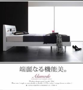 【送料無料】棚・コンセント付きデザインすのこベッド【Alamode】アラモード【ポケットコイルマットレス付き】ダブル ウェンジブラウン