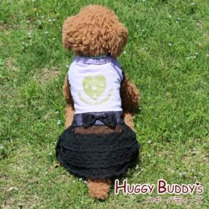 【メール便発送】犬の洋服 ハートの3段レースのチュチュワンピース/パープル (XSサイズ)ラブリー お買い得ドッグウェア
