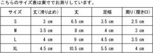 【メール便発送】犬用ソックス シューズソックス(スニーカー) サイズXL (犬用靴下 1足分4個セット)