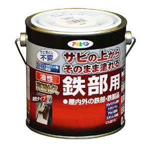 Asahipen(アサヒペン) 油性高耐久鉄部用 グレー 0.7L