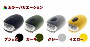 2個で【送料無料】 Lお得!EDダイナモフラッシュライト(手回し充電ライト)FJK-D001
