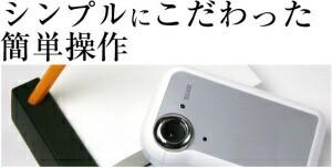 【送料無料】心のこもった伝言板 message MIRUMIRU BSC-02