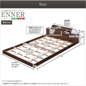 宮棚、照明付きデザインフロアベッド 〔エナー-ENNER-〕 ダブル フレームのみ・マットレスなし