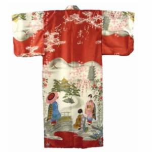 FJK 日本 お土産 婦人着物 ポリエステル/舞妓さん フリーサイズ R-08