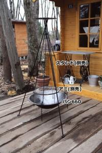 【送料無料】ジャービス商事 ガーデン用 調理器具 アイアンファイヤーパン610 パンのみ(スタンドなし・アミなし) 36476