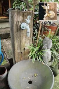 【送料無料】ジャービス商事 蛇口付 枕木立水栓 アヒル型蛇口(真鍮色) 99022