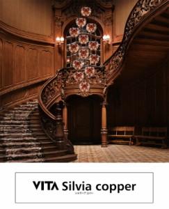 ELUX(エルックス) VITA(ヴィータ) Silvia mini copper フロアライト (ブラックベース) 02031-FL-BK スタンドライト