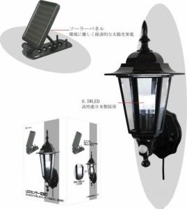 LEDセンサー玄関灯MSP-GSL