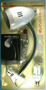 クリップライト(電球型蛍光ランプ付)MCL-28FKW
