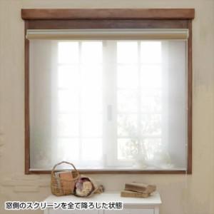 〔横幅オーダー〕 ロールスクリーン〔ダブル〕 (室内側)チェーン式/プレーン/ライトブラウン (窓側)シースルー 高さ190 幅161〜180cm