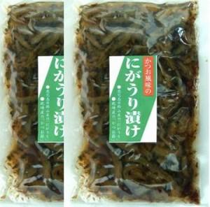 かつお風味のにがうり漬け(135g×2袋組)