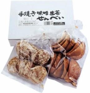 手焼き味噌生姜せんべい(味噌12枚・生姜12枚)×1箱