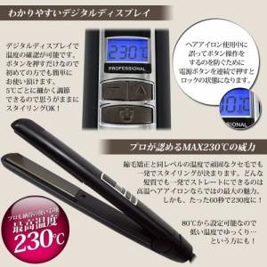 ヘアアイロン/SILKY PRO DG040P-1 美容 ヘアスタイル ストレート&カール
