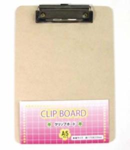 A5バインダークリップボード【まとめ買い12個セット】 403-03