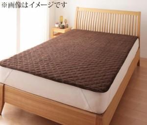 20色から選べるマイクロファイバー毛布・パッド 【敷パッド単品】 キング さくら