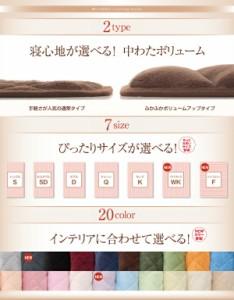 【送料無料】マイクロファイバー パッド一体型ボックスシーツ〔中わたボリュームタイプ〕 シングル ローズピンク