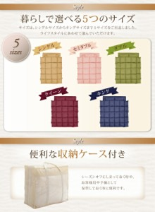 【送料無料】9色から選べる! 洗える抗菌防臭 シンサレート高機能中綿素材入り掛け布団 シングル モカブラウン