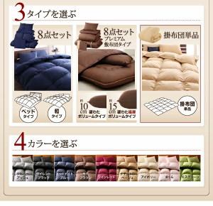 【送料無料】9色から選べる!羽毛布団 グースタイプ 掛け布団 シングル アイボリー
