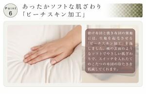 【小紋柄こたつカバー単品】【わつなぎ】 190×240cm エンジ