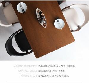 【送料無料】北欧モダンデザインダイニング【VILLON】ヴィヨン 【ベンチ単品】 ホワイト