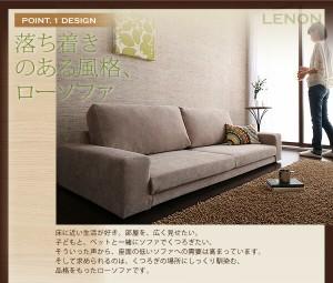 【送料無料】カバーリングフロアソファ【LENON】レノン 2人掛け 2P+オットマン モスグリーン