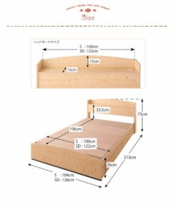 【送料無料】カントリーデザインのコンセント付き収納ベッド【Sweet home】【マルチラススーパースプリングマットレス付き】 S ホワイト