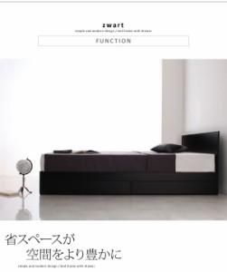【送料無料】【ブラック】 シンプルモダンデザイン・収納ベッド 【ZWART】ゼワート 【ポケットコイルマットレス:ハード付き】 シングル