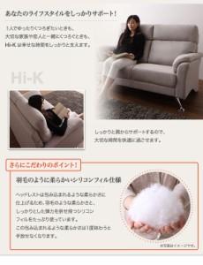 【ブラウン】 ハイバックソファ【Hi-K】ハイク 2P 【2人掛け単品】