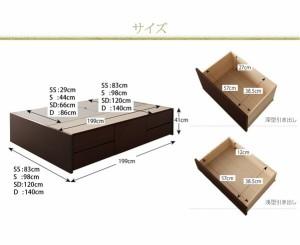【SD】[組立設置]シンプルチェストベッド【Dixy】【羊毛デュラテクノスプリングマットレス付き】セミダブル フレーム:NA