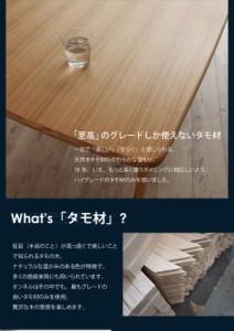【送料無料】天然木北欧スタイルダイニング【Onnell】オンネル/テーブル(W150)単品販売