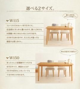 【送料無料】天然木タモ無垢材ダイニング【unica】ベンチタイプ4点セット(A)(W115) BR 【ベンチ】レッド 【チェア】レッド