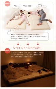 親子で寝られる棚・照明付き連結ベッド【JointJoy】【フレームのみ・マットレスなし】ワイドK200 ブラウン
