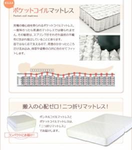 親子で寝られる棚・照明付き連結ベッド【JointJoy】【日本製ポケットコイルマットレス付き】ワイドK220 ブラック