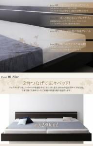 ずっと使えるロングライフデザインベッド【Vermogen】【フレームのみ・マットレスなし】ワイドK240 ホワイト