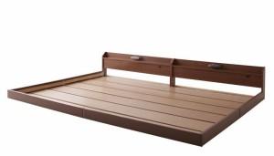 親子で寝られる棚・照明付き連結ベッド【JointJoy】【フレームのみ・マットレスなし】ワイドK200 ホワイト