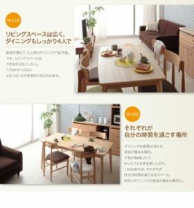 【送料無料】天然木タモ材北欧デザインダイニング【Vane】ヴァーネ/テーブル(W75)のみ単品販売