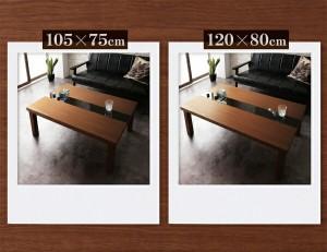 【送料無料】アーバンモダンデザインこたつテーブル【Brent Wood】ブレントウッド/長方形(105×75)  ウォルナットブラウン