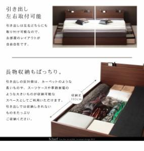 棚・コンセント付き収納ベッド【Scharf】【ボンネルコイルマットレス:レギュラー付き】 シングル 【マットレス】ブラック