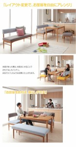 リビングダイニングセット【E-JOY】アームソファのみ単品販売 イエロー