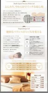 超快眠マットレス 2層コイル【EVA】 ホテルプレミアム ポケットコイル 硬さ:デュオソフト シングル ブラウン