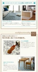 【送料無料】東リモロッコタイル柄キッチンマット〔marach〕マラック 45×200cm ターコイズ