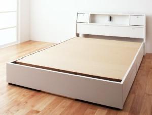 フラップ棚・照明・コンセントつき多機能ベッド〔Cercatore〕〔フレームのみ・マットレスなし〕セミダブル ブラック