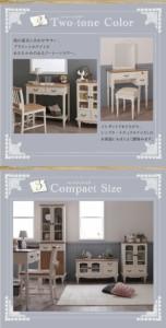 フレンチシャビーテイストシリーズ家具 〔Lilium〕リーリウム/デスク(W80)のみ単品販売
