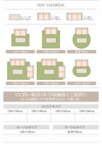 20色×6サイズから選べる  マイクロファイバーラグ 130×190cm(オーバル)  アースブルー