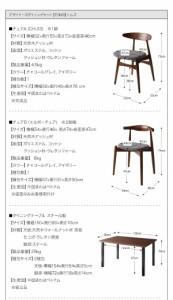【送料無料】デザイナーズダイニングシリーズ〔TOMS〕 チェアBのみ単品販売(エルボー×2脚組) チャコールグレー